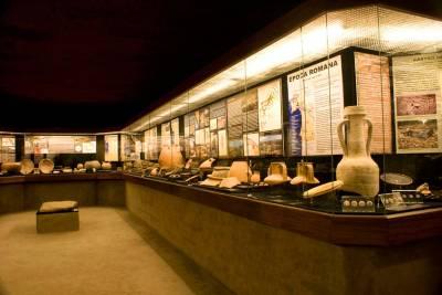 Museu de Arqueologia e Etnografia, Setubal