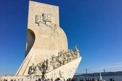 Lisbon & Portugal Private Luxury Tours