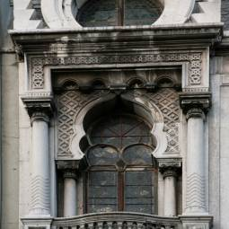 Ornate Window - Avenida da Liberdade - Lisbon