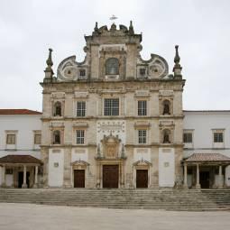 Igreja do Seminario - Santarem Cathedral