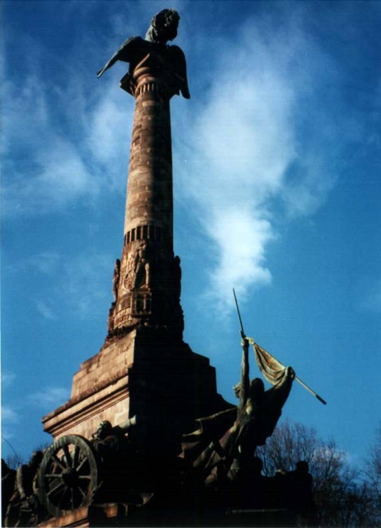 Boa Vista Monument
